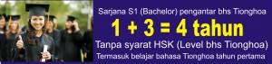 AHU Slogan 2