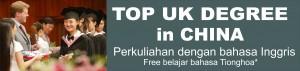 UK Degree in China Slogan